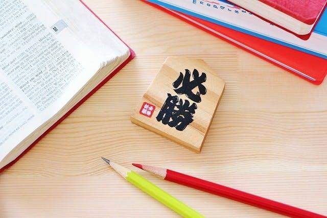 桐朋小学校の特色とお受験対策